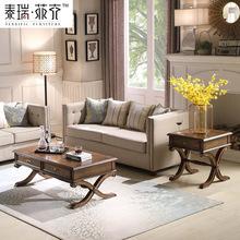 批发代发美式茶几实木咖啡桌小户型家具客厅沙发边几角几休闲桌