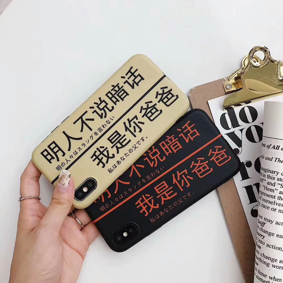 Spoof text mobile phone shell Apple X matte IMD black side 8 mobile phone protection cover iphone8plus all-inclusive anti-drop