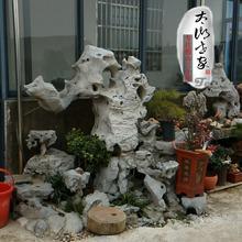 自建太湖石小品组合做样 承接小型太湖石假山及吸水石斧劈石假山