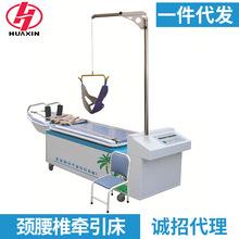 微电脑多功能牵引床三维颈腰椎牵引床电动牵引床家用腰椎拉伸装置