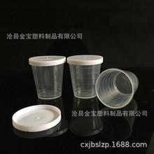 現貨 30m塑料量杯 帶蓋帶刻度量杯 實驗室塑料量筒