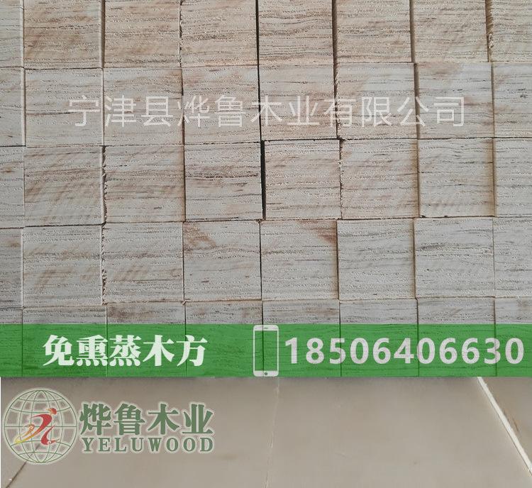 烨鲁365滚球投注软件_365职业滚球_365 滚球批发贵州贵阳定做木业木方木条价格LVL多层胶合板