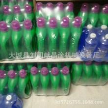支持定做 塑封机 防冻液自动热收缩包装机 袖口式套膜收缩机价格