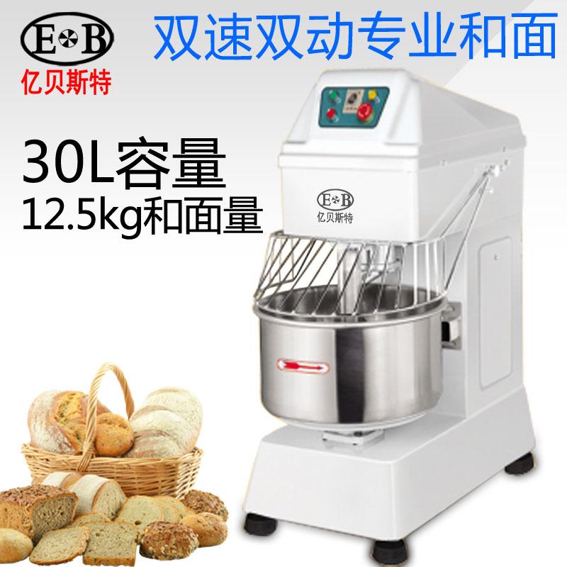 跨境货源双动双速和面机面包店用快速出膜12kg和面量商用搅拌机