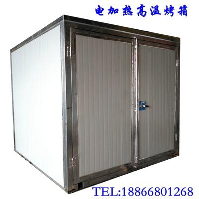 高温烤漆房 电加热高温烤箱 喷塑固化房 喷塑涂装设备厂家直销