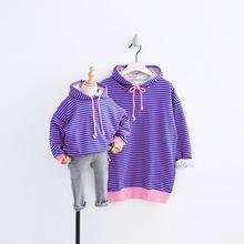 2019春季新款童裝連帽衛衣條紋韓版親子裝家庭裝代理定做一件代發