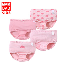 Children's bread pants four boxes of parents, girls, girls, underwear, big children's triangle underwear, , children's underwear