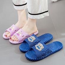 夏季新款2020拖鞋女士家居鞋軟底韓版小熊室內浴室防滑涼拖鞋批發