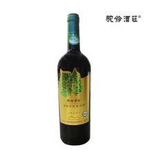 驼铃有机红葡萄酒·原生级赤霞珠  驼铃酒庄 重型瓶 新疆品质保证