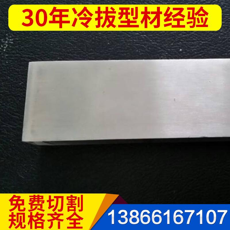 厂家直销  冷拔不锈钢钢板304    20元每公斤  量大从优
