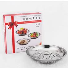 不锈钢饺子盘圆形水饺盘三件套饺盘多用水果圆盘加厚浅盘托盘赠品