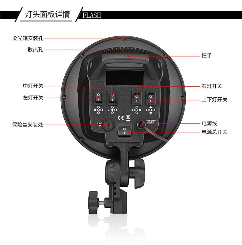 DT-V-5三灯_09.jpg