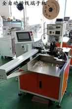廠家全自動排線端子機高速剝皮連續端子鉚壓機分排沾錫端子壓著機