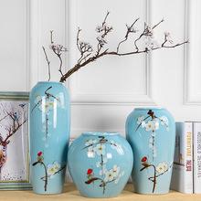中式现代工艺品摆件景德镇手绘陶瓷花瓶三件套家居客厅?#39057;?#35013;饰品