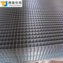 地暖铺设4mm钢丝网片网格片建筑专用钢丝电焊网大孔小孔黑网片