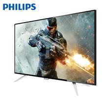 飞利浦55英寸 55PUF6701 4K超高清安卓智能网络液晶平板电视机