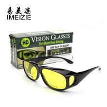 汽車駕駛防強光護目普通夜視鏡騎行套鏡夜間增亮戶外運動防風眼鏡