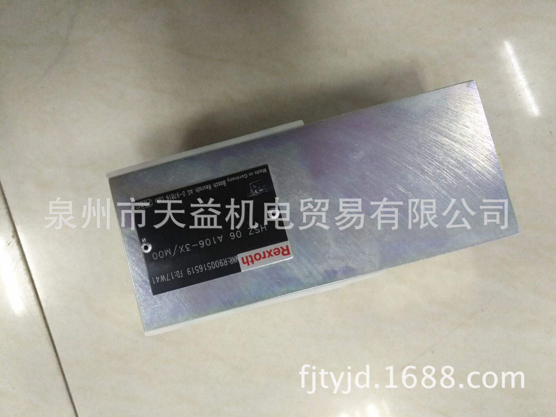 牧野区工业流体与控制产品(液压 气动 密封 过滤 传感器 管件接头)