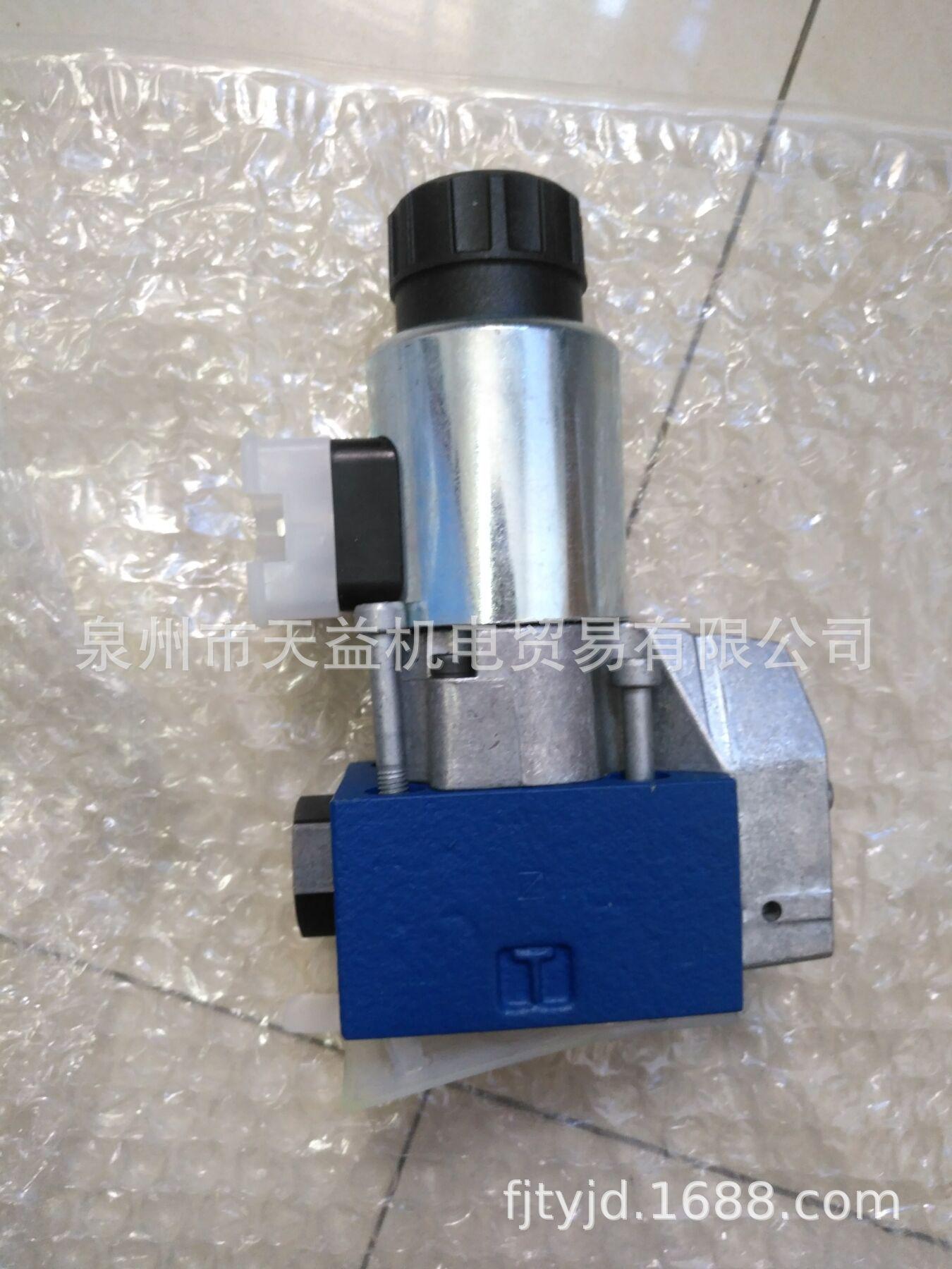 掇刀区工业流体与控制产品(液压 气动 密封 过滤 传感器 管件接头)