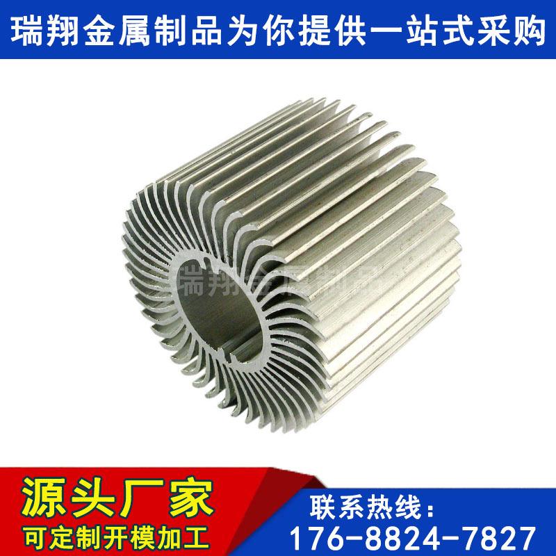佛山6063型鋁制工礦燈散熱器 太陽花LED工礦燈散熱器鋁合金型材