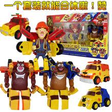 正版庄臣熊熊变形车套装ZC9104熊出没熊大熊二光头强变形玩具车