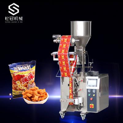 小型立式颗粒包装机背封颗粒食品包装机械花生米包装设备厂家直销
