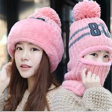 韓版冬季毛線帽子潮女優雅百搭護耳帽騎車防寒保暖圍脖一體針織帽