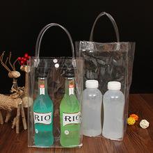 廠家定做手提透明PVC包裝袋 定制塑料紅酒袋 EVA雞尾酒禮品手提袋