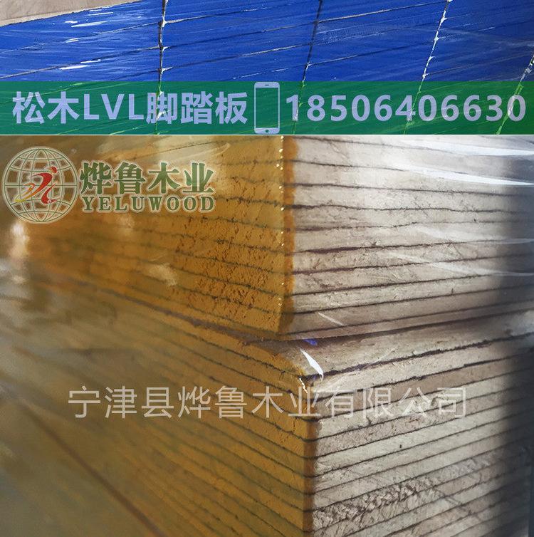 烨鲁bte365正规网站_bte365在哪注册_bte365官方网站是多少批发北京平谷区bte365正规网站_bte365在哪注册_bte365官方网站是多少批发定做木架木条价格lvl scaffold