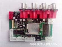 厂家热销 路由器板卡 声磁解码板 mp3解码板 带蓝牙 可加工定制