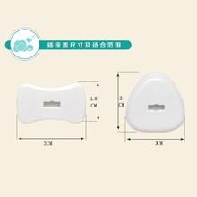 插座保护盖插座儿童防护盖插孔塞电源套宝宝插头堵婴儿防触电