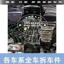 適用奧迪Q7后備箱電動撐桿 大眾途銳電動尾門撐桿 原裝拆液壓撐桿