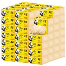 柔诺竹浆本色抽纸32包整箱抽取式纸巾餐巾纸卫生纸厂家批发包邮