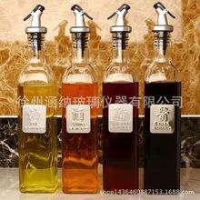 批发现货玻璃防漏控油壶 调味瓶 酱油醋瓶 厨房用品250/500ml