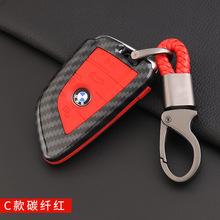 汽车钥匙包1系2系3系系4系5系X1X3X4X5X6车锁匙扣壳 钥匙套