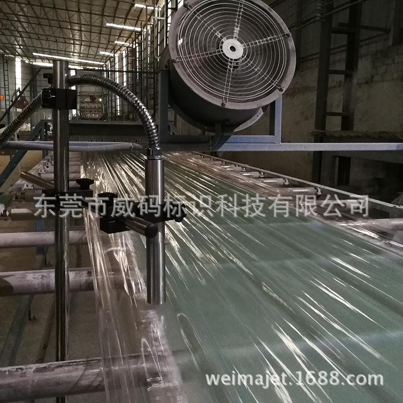 采光板喷码机 采光瓦透明PC板阳光板喷logo生产日期 塑料板喷码机