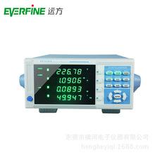 远方PF310A PF310交流功率计高精度功率分析仪 智能电量测试仪