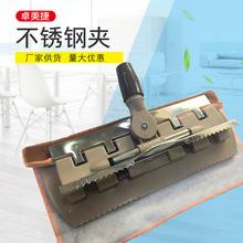 厂家直销平板拖把卓美捷不锈钢夹多功能旋转纤维配布平板拖把