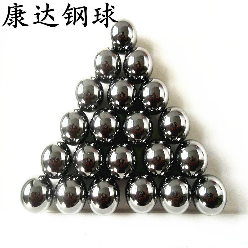 山东轴承钢球厂家现货供应G10高精密6.0mm钢珠滚珠实心耐磨