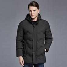 青年男士冬季棉衣大码长款商务休闲中长款棉衣男外套中年棉服男