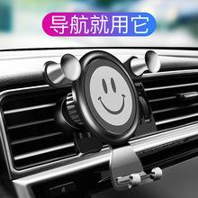 車載重力出風口手機架 汽車手機支架 創意車用導航支架 汽車用品