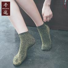 2019秋冬季袜子女士堆堆袜韩版金银丝袜子?#21487;?#36879;气吸汗中筒袜批发