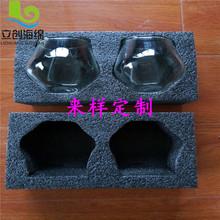 泡棉工具箱eva异形雕刻内衬彩盒定做茶叶礼品化妆品饰品瓦楞纸盒