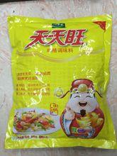 太太乐 天天旺鸡精888g/袋 调味料 替代味精 美食佐料
