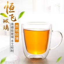 厂家供应 耐热玻璃茶具 双层玻璃杯 手工高硼硅玻璃杯 啤酒杯90ml