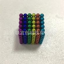 供應彩色巴克球5mm216顆益智魔方   兒童玩具磁球   磁力珠