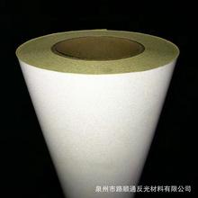 性价比高 吸墨效果好 PVC喷绘耗材可印刷 广告级平面可喷绘反光膜