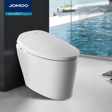 九牧智能馬桶全自動智能一體機節水坐便器Z1S200/300/500/390/360