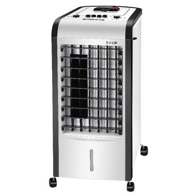 现货快抢 志高水冷热两用空调扇 办公室微型小空调  冷风机加湿款