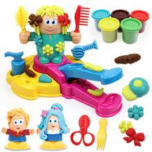 抖音同款益智彩泥理發師環保手工橡皮泥DIY發型設計師兒童玩具